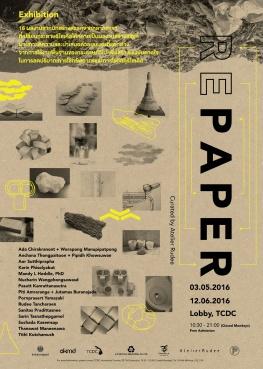 2016_Exhibition_REPAPER