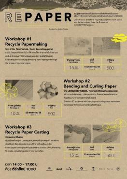2016_Workshop_Repaper