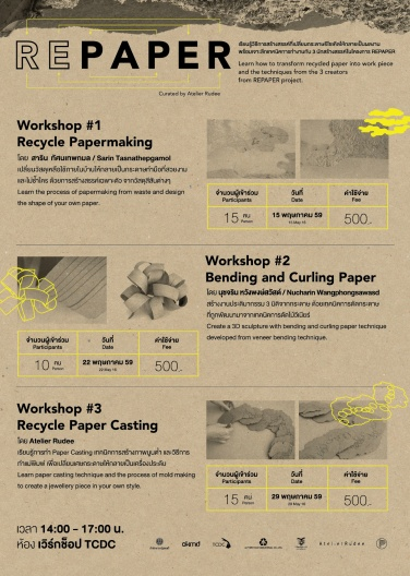 2016_Workshop_Repaper