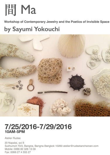 2016_Workshop_Sayumi01